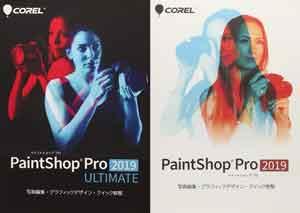 PaintShopPro2019