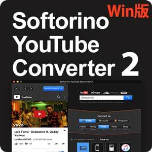 SoftorinoYouTubeConverter2