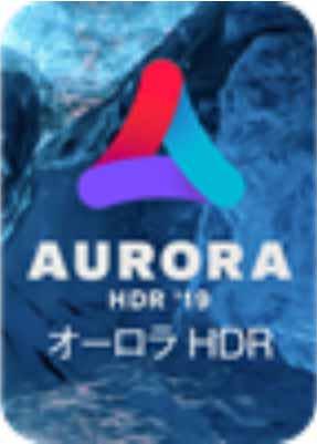 AuroraHDR2019