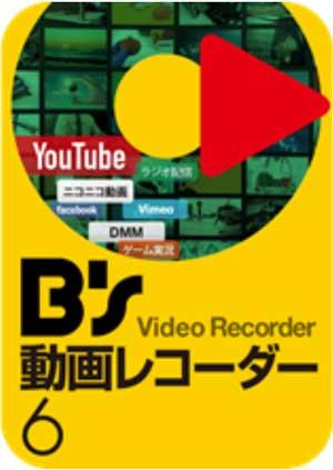 Bs動画レコーダー6